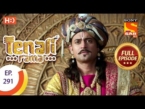 Tenali Rama - Ep 291 - Full Episode - 17th August, 2018