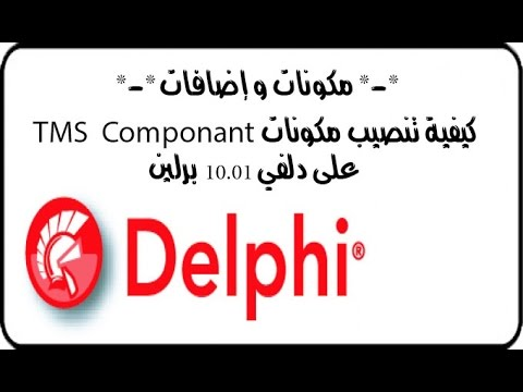 how to install TMS Component Pack 8.3.4.0 for Delphi 10.1 Berlin