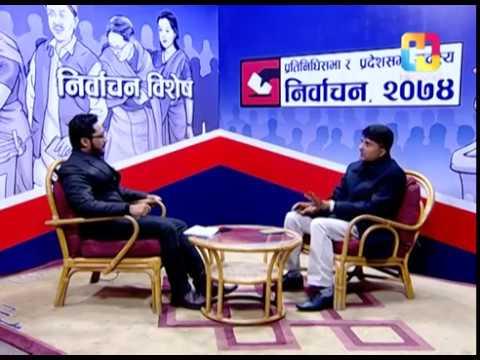 (बामपन्थी गठबन्धन जीतप्रति भारतको दृष्टिकोण के ? पत्रकार झाको ...42 minutes.)