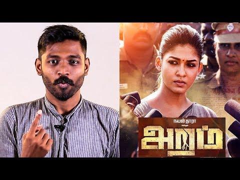 Aramm Movie Review | A Must Watch | Nayanthara