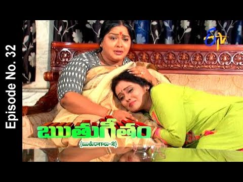 Ruthugeetham (Ruthuragalu-2) | 8th November 2017 | Full Episode No 32