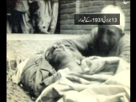 Kashmir Yaume Shuhda 13 July 1931