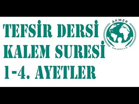 Kalem Suresi (1-4. Ayetler) - Kağıthane - Hamza Er