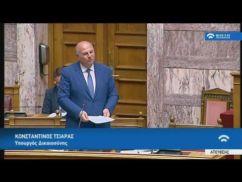 Κ. Τσιάρας: Η κυβέρνηση έχει αποδείξει ότι δεν παρεμβαίνει στη δικαιοσύνη