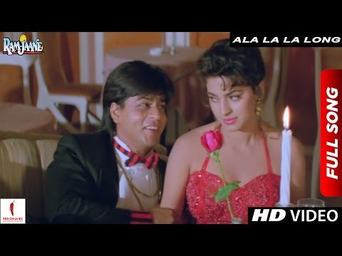 Video Ala La La Long Full Song | Ram Jaane |  Shah Rukh Khan, Juhi Chawla download in MP3, 3GP, MP4, WEBM, AVI, FLV January 2017