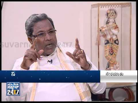 Nera Maathu with Siddaramaiah | Part5 27 August 2015 09 34 PM