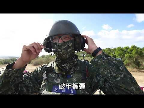 第52屆微電影國軍組金像獎作品:下聯勇