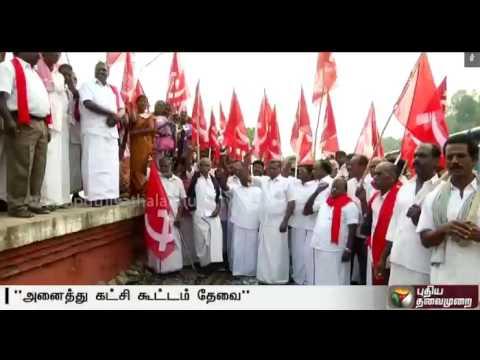 Cauvery-issue-TN-government-should-call-for-all-party-meet-put-political-pressure-says-Mutharasan