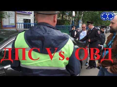 Полная версия ДПС vs Полиция