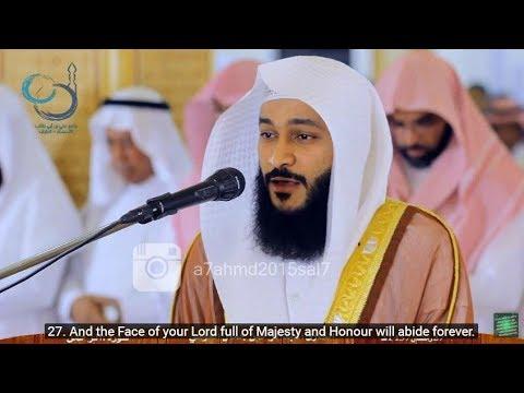 Abdul Rahman Al Ossi - Beautiful Recitation of Surah Ar Rahman (55) With English Translation (CC)