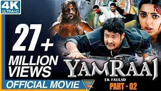 Video Yamraaj Ek Faulad Hindi Dubbed Movie Part 2 | NTR, Bhoomika, Ankitha | Eagle Entertainment Official MP3, 3GP, MP4, WEBM, AVI, FLV Juni 2018
