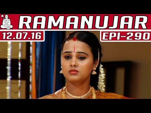 Ramanujar-Epi-290-12-07-2016-Kalaignar-TV