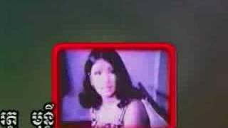 Khmer Classic - Pus Troong Oun Chorss