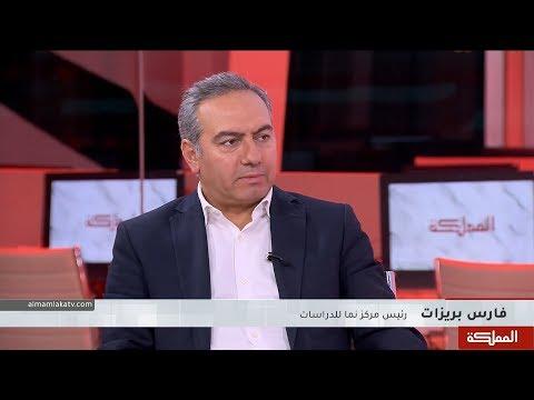 العاشرة | القضية الفلسطينية - النزاع حول كركوك - الانتخابات التونسية