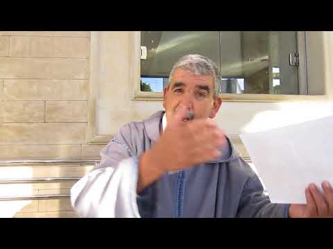 مواطن بالسّاحل يطالب باسترجاع أرضه المغتصبة
