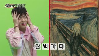 Video Koo Junhoe being weird asf / Try not to laugh MP3, 3GP, MP4, WEBM, AVI, FLV Januari 2019