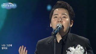 Download lagu Lim Hyung Ju A Thousand Winds Mp3