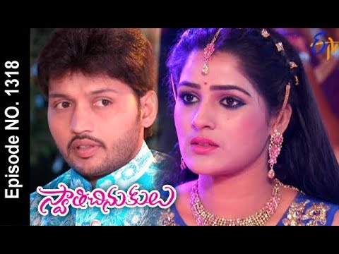 Swathi Chinukulu | 23rd November 2017 | Full Episode No 1318