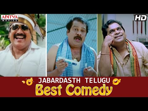 Jabardasth Telugu Comedy Clips (4th July 2013) - Episode 03