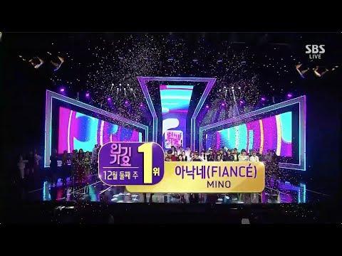 MINO(송민호) - '아낙네(FIANCÉ)' 1209 SBS Inkigayo : NO.1 OF THE WEEK - Thời lượng: 5:01.