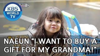 "Video Naeun ""I want to buy a gift for my grandma!"" [The Return of Superman/2018.12.16] MP3, 3GP, MP4, WEBM, AVI, FLV Juni 2019"