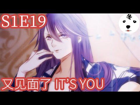 Anime动态漫 | Back to the Palace 凤还朝 S1E19  IT'S YOU 又见面了 (Original/Eng sub)