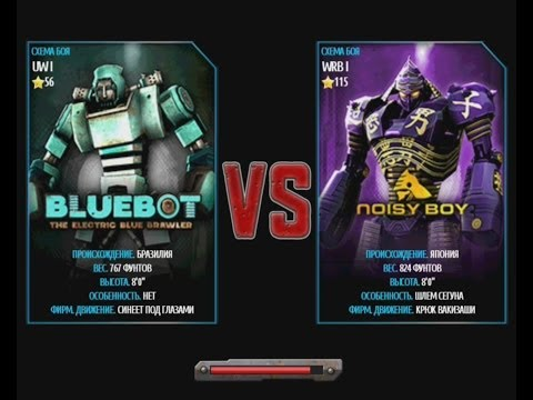 Excavator Real Steel Wrb Real Steel Wrb Bluebot vs