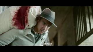 Nonton New trailer Our time will come Film Subtitle Indonesia Streaming Movie Download