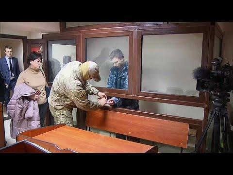 Aπαγγέλθηκαν κατηγορίες στους Ουκρανούς ναύτες