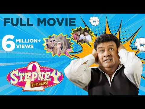 Stepney 2 Returns Full HD Movie - Gullu Dada, Pentali Sen, Akber Bin Tabar, Farah Khan