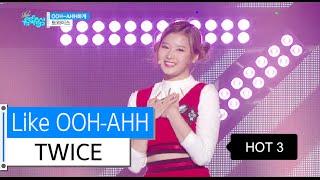 [HOT3 Ⅰ] TWICE - Like OOH-AHH, 트와이스 - OOH-AHH하게, Show Music core 20151121