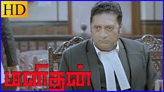 Video Manithan | Manithan emotional climax | Udhayanithi's emotional speech | Udhayanithi wins the case MP3, 3GP, MP4, WEBM, AVI, FLV Agustus 2018