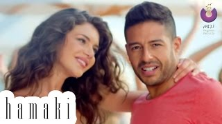 Download Video Hamaki - Nefsi Aba'a Ganbo Clip / حماقي - كليب نفسي أبقى جنبه MP3 3GP MP4
