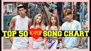 This is the official International Top 50 K-Pop Songs Chart for JULY 2017 (Week 4).' It is a K-Pop chart where fans from every continent have the power to vote for what they believe are the best K-Pop songs currently.VOTE HERE: ► http://kville-entertainment.polldaddy.com/s/top-50-july-2017-week-4Watch New K-Pop Song Releases here: ► https://youtu.be/fZlZKq2pyfkBuy some great K-Pop Merchandise here: http://soaestheticshop.com?rfsn=612138.194e5--------------------------------------------------------------------------------RULES FOR THE CHART:► Songs are voted for using the Poll provided in the description in the video. ► Any song on the poll is eligible for voting – you need to vote for at least 10 songs and you can only submit your choice once.► Each song you choose in your vote receives 1 point towards the chart. The day before the chart is due out, the poll will be closed, and we will make the chart based on those results. ► The songs that will be eligible each week must either:1) Have been on the chart last week.2) Have fallen off the chart last week.3) Have been released since the last voting period closed.► This means that if a song falls off, it has 1 week to return, or else it cannot come back on the chart. ► Songs can only remain on the chart for a maximum of 10 weeks. Songs that have been on the chart for 10 weeks will no longer be eligible for voting.► To prevent the #1 position from being dominated from the same group/fandom, there are penalties that apply. If a song has been #1 for 1 week, they will lose 10% of their points if they are #1 the next week. ► 8 Week Award = Song that lasted 8 weeks on the chart.► Gold Award = Song that has been in the Top 10.► Platinum Award = Song that has been in the Top 10 for at least 2 weeks, or in the Top 5 for 1 week.► Hot Entry = A song that has entered the chart within the Top 30 on its first week.► Hot Streak = A song that has risen up the chart 3 weeks in a row!