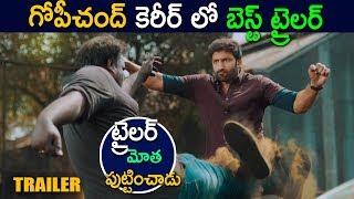 Video Gopichand's Pantham Movie Latest Trailer 2018 || Latest Telugu Movie 2018 - Mehreen MP3, 3GP, MP4, WEBM, AVI, FLV Juni 2018