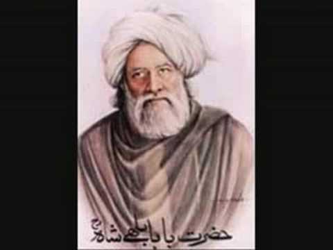 Bulleh shah's kalam 