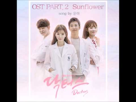 'Doctors' OST Full Album