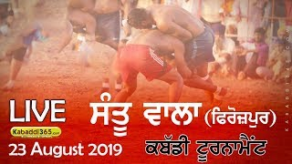 🔴 [Live] Santu Wala (Firozpur) Kabaddi Tournament 23 August 2019