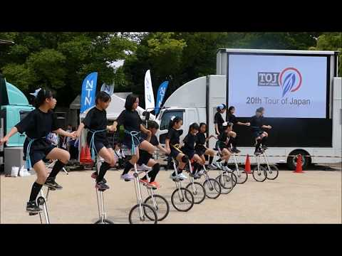 錦綾小学校の一輪車(ツアーオブジャパン併催イベント)2017年5月21日