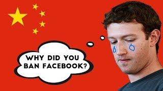 Video The real reasons why China bans foreign tech companies MP3, 3GP, MP4, WEBM, AVI, FLV Juni 2019