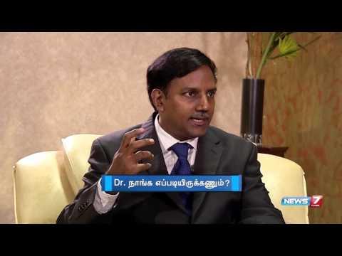 Migraine: Symptoms, Causes, Preventive measures | Doctor Naanga Eppadi Irukanum | News7 Tamil