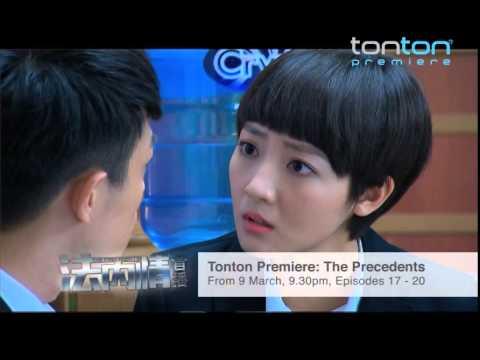 TONTON PREMIERE: The Precedents (NTV7)  Ep17 - Ep20 (видео)