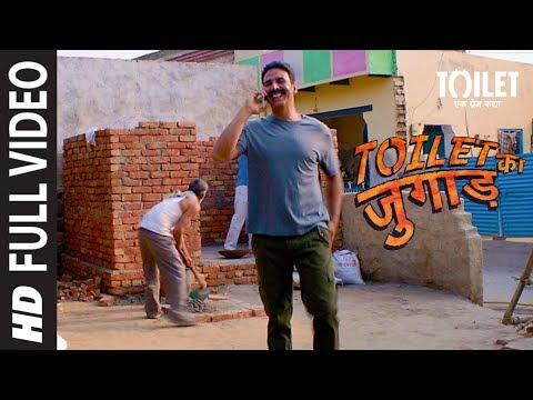 Toilet Ka Jugaad Full Video   Toilet- Ek Prem Katha   Akshay Kumar, Bhumi Pednekar   Vickey