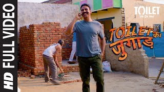 """Toilet Ka Jugaad Song"" Full Video  Toilet- Ek Prem Katha  New Hindi Song 2017Presenting the full video song ""Toilet Ka Jugaad"" from the upcoming Hindi Bollywood movie ""Toilet - Ek Prem Katha"", This Song is sung by Akshay Kumar. The movie is a satirical take on a battle against the age-old tradition of open defecation in the country. From the panchayat to the sanitation department, from the role of the government to the superstitions of the villagers, from scams to the ethos, from first love to a matured romance.Star Cast:Akshay Kumar, Bhumi Pednekar, Divyendu Sharma, Sudhir Pandey, Shubha Khote and Anupam Kher.Catch the movie in theaters on 11th August 2017________________________________________________________Get it on iTunes - http://bit.ly/Toilet-Ka-Jugad-iTunesAlso, Stream it on,Hungama - http://bit.ly/Toilet-Ka-Jugad-HungamaSaavn - http://bit.ly/Toilet-Ka-Jugad-SaavnApple Music - http://bit.ly/Toilet-Ka-Jugad-Apple-MusicGaana - http://bit.ly/Toilet-Ka-Jugad-GaanaGoogle Play - http://bit.ly/Toilet-Ka-Jugad-Google-Play-------------------------------------------------------------------------------------------For  Caller Tunes :Toilet Ka Jugaad http://bit.ly/2ue7xTDMehek Rahi Hai - Toilet Ka Jugaad http://bit.ly/2u4BzITSet as Caller Tune:Set ""Toilet Ka Jugaad "" as your caller tune - sms TOILET7 To 54646Set ""Mehek Rahi Hai - Toilet Ka Jugaad"" as your caller tune - sms TOILET8 To 54646________________________________________Song: Toilet Ka JugaadSinger: Akshay Kumar, Vickey Prasad Music: Vickey PrasadLyrics: Garima Wahal & Siddharth SinghMusic Label: T-Series:::::Additional Song Details::::::Music Producer/Programmer: Aditya PushkarnaMixed By: Vijay Dayal @Yashraj StudioVocals mixed, song mastered by Hanif Tak@ audio craft digitalAssistant Engineer: Chinmay MestryStudios: Audio Craft Digital@Hanif Tak , Amv@ Raj JagtapMusicians :Plucked Instruments: Tapas RoyGuitar: Pawan RasailyRhythm: Hitesh Prasad, Mustak KhanFlute: Sudhir B. KhandekarOperator Codes: 1.Toilet Ka JugaadVodafone Subscribers Dial 5379674765Airtel Subscribers Dial 5432116289995Reliance Subscribers SMS CT 9674765 to 51234Idea Subscribers Dial 567899674765Tata DoCoMo Subscribers dial 5432119674765Aircel Subscribers sms DT 6713321  To 53000BSNL (South / East) Subscribers sms BT 9674765 To 56700BSNL (North / West) Subscribers sms BT 6713321 To 56700Virgin Subscribers sms TT 9674765 To 58475MTS Subscribers  sms CT 6713337 to 55777Telenor Subscribers dial 50019674765MTNL Subscribers sms PT 9674765 To 567892.Mehek Rahi Hai - Toilet Ka JugaadVodafone Subscribers Dial 5379674786Airtel Subscribers Dial 5432116290113Reliance Subscribers SMS CT 9674786 to 51234Idea Subscribers Dial 567899674786Tata DoCoMo Subscribers dial 5432119674786Aircel Subscribers sms DT 6713320  To 53000BSNL (South / East) Subscribers sms BT 9674786 To 56700BSNL (North / West) Subscribers sms BT 6713320 To 56700Virgin Subscribers sms TT 9674786 To 58475MTS Subscribers  sms CT 6713336 to 55777Telenor Subscribers dial 50019674786MTNL Subscribers sms PT 9674786 To 56789___Enjoy & stay connected with us!► Subscribe to T-Series: http://bit.ly/TSeriesYouTube► Like us on Facebook: https://www.facebook.com/tseriesmusic► Follow us on Twitter: https://twitter.com/tseries► Follow us on Instagram: http://bit.ly/InstagramTseries"