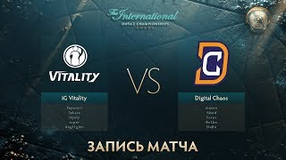 iG.Vitality vs Digital Chaos, The International 2017, Мейн Ивент