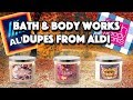 Bath & Body Works Dupes from Aldi | Huntington Home | Fall 2018