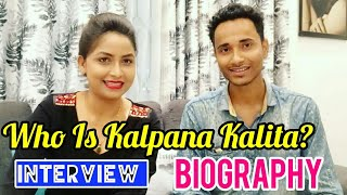 Nonton Who Is Kalpana Kalita  Full Biography  First Youtube Interview With Bhukhan Pathak Film Subtitle Indonesia Streaming Movie Download