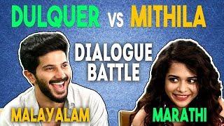 Video Marathi vs Malayalam Dialogues ft. Dulquer Salmaan & Mithila Palkar MP3, 3GP, MP4, WEBM, AVI, FLV Oktober 2018