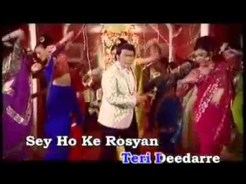 Rhoma Irama feat Tp Noor JANA JANA  India Version