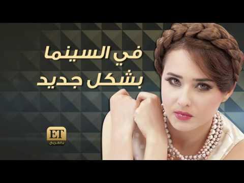 نيللي كريم تكشف معلومات عن مسلسلها القادم لبرنامج ET بالعربي